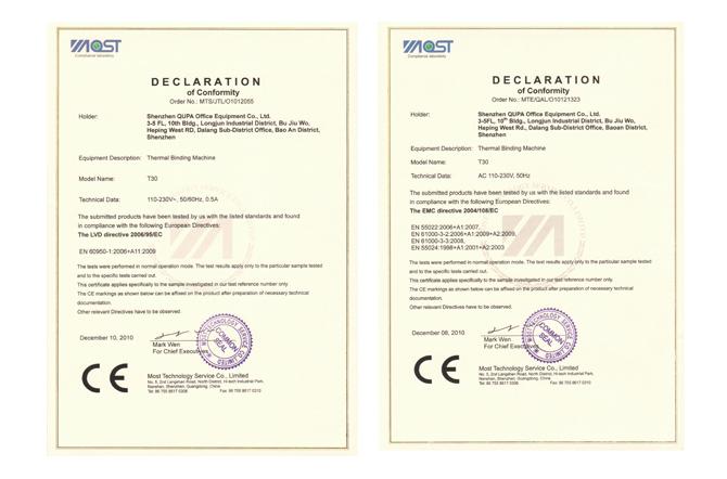 CE认证一