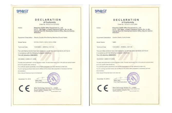 CE认证二