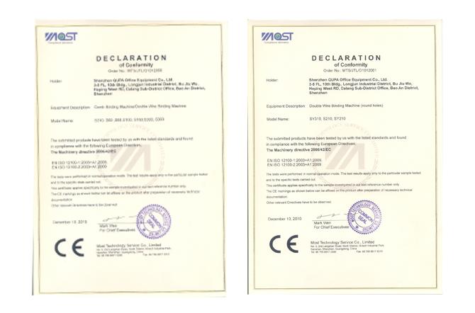 CE认证三