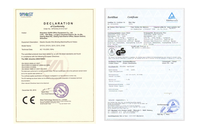 CE认证四